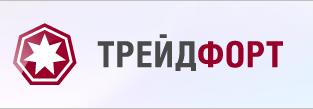 ТрейдФорт