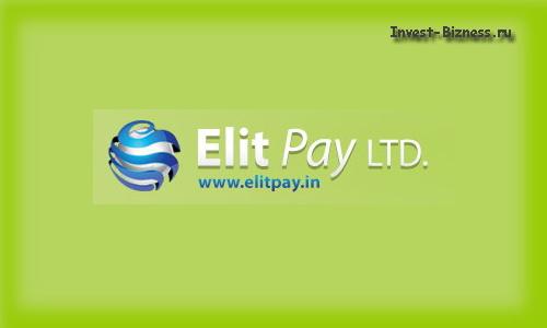 высокодоходные инвестиции в Elit Pay LTD.