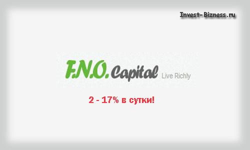 высокодоходные инвестиции в F.N.O. Capital