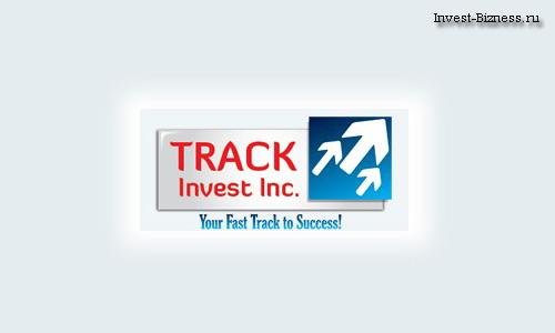 Проект Track Invest Inc.